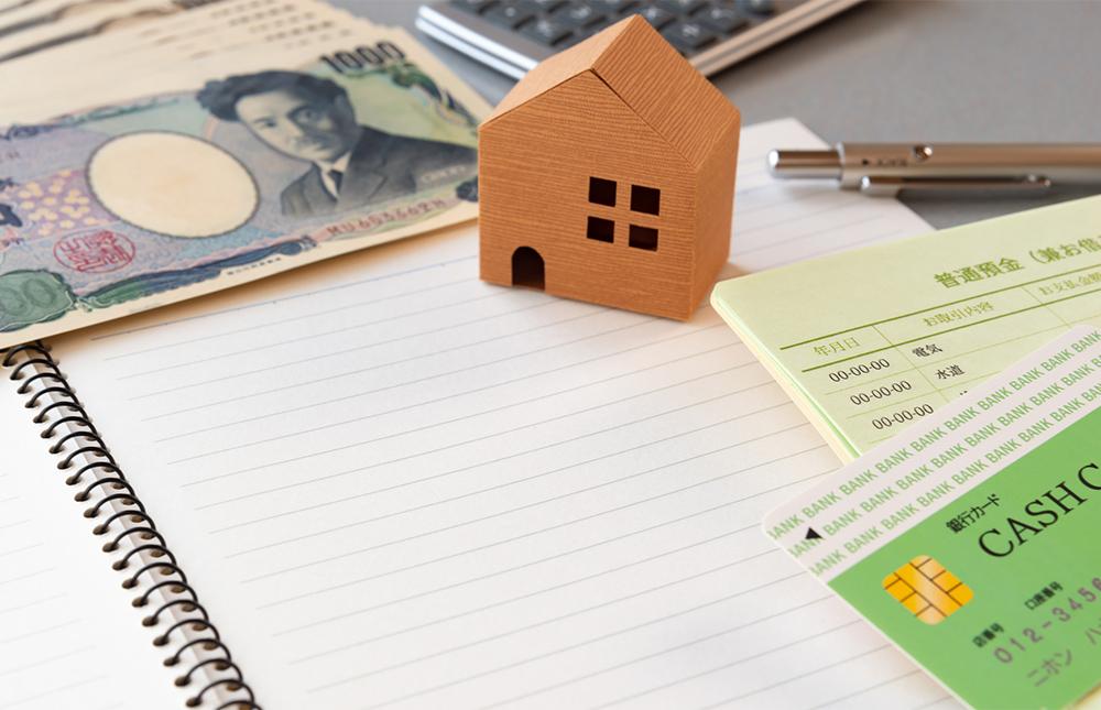 家の建て替えはどんな費用がかかる?建て替えとリフォームはどちらがお得か比較!